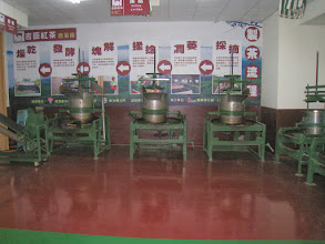 Photo: 四星級安全衛生茶工廠