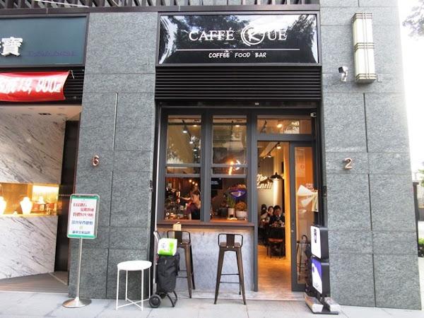 Caffe' Rue 路口加啡