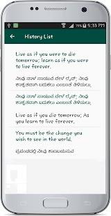 English Kannada Translate - náhled