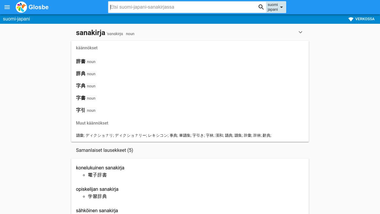 Japani-Suomi Sanakirja - Android Apps on Google Play