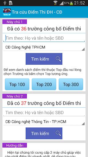 Tuyển Sinh 2016 (Cẩm Nang) screenshot 5