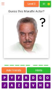 Guess Marathi Actors for PC-Windows 7,8,10 and Mac apk screenshot 4