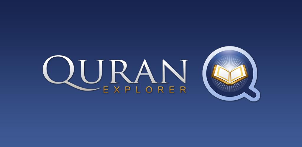 Quran explorer full version apk download | Quran Explorer