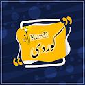 آموزش اصطلاحات زبان کردی icon