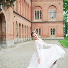 Wedding photographer Natalya Sidorova (NataliaSidorova). Photo of 16.12.2016