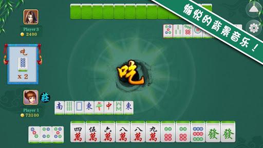 双人麻将|玩博奕App免費|玩APPs
