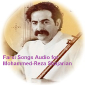 Audio for Shajarian FarsiSong