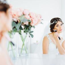 Wedding photographer Vadim Bic (VadimBits). Photo of 30.07.2017