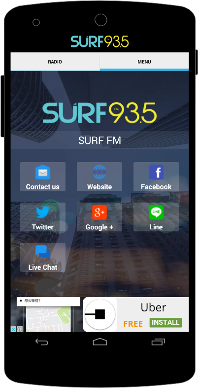 SURF 93.5 FM- screenshot