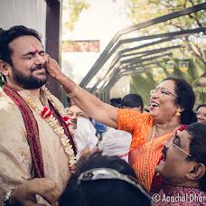 Wedding photographer Aanchal Dhara (aanchaldhara). Photo of 16.02.2018