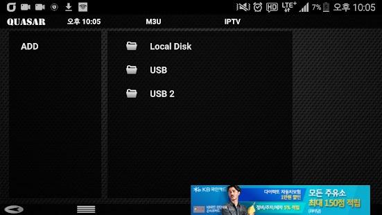 Quasar IPTV - For Stalker and M3U - náhled
