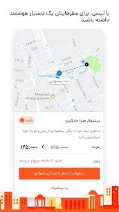 تپسی   TAPSI- درخواست آنلاین تاكسی 3