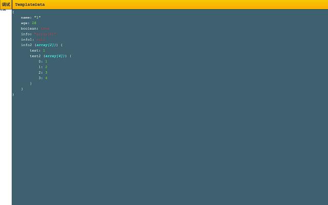 format_debugger
