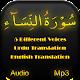 Surah Nisa Audio Mp3 Offline