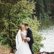 Wedding photographer Andrey Apolayko (Apollon). Photo of 22.09.2018