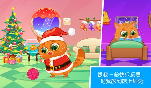 玩免費休閒APP 下載Bubbu – My Virtual Pet(我的虚拟宠物) app不用錢 硬是要APP