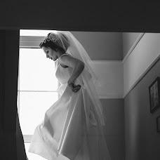 Wedding photographer Karina Romanenko (karin). Photo of 08.10.2017