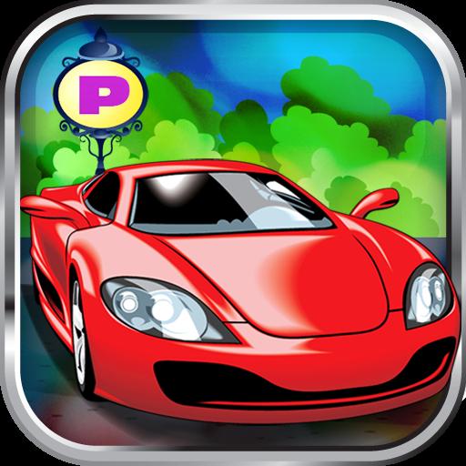 車を駐車します 賽車遊戲 App LOGO-硬是要APP