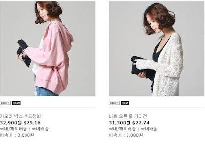 [여성 온라인쇼핑] 여성자켓 , 청자켓 , 가죽자켓 screenshot 8