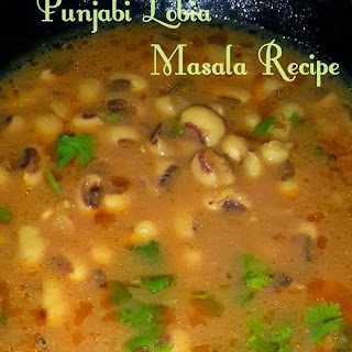 Lobia Masala Recipe, Black Eyed Beans Curry