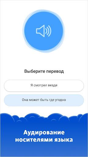 Simpler — выучить английский язык проще простого screenshot 7