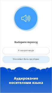 App Simpler — выучить английский язык проще простого APK for Windows Phone