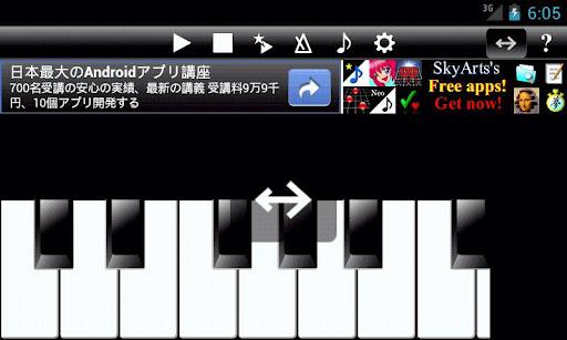 PianoStar Neo Lite screenshot 3