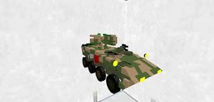 Pandur II+camo+turret+congrats