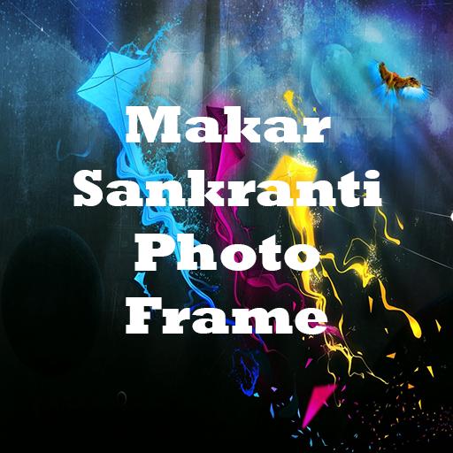 Makar Sankranti Photo Frame (app)