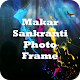 Makar Sankranti Photo Frame (app)