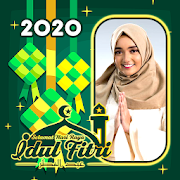 Idul Fitri 2020 Photo Frame Lebaran