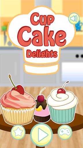 カップケーキデライトメーカー