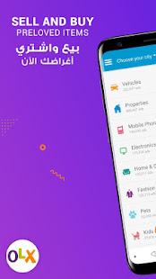 OLX Arabia - أوليكس - Apps on Google Play