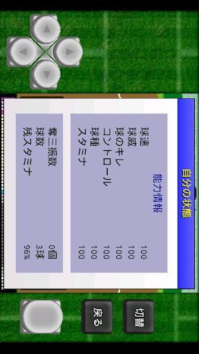 u304cu3061u3093u3053u30d4u30c3u30c1u30e3u30fc  screenshots 3