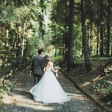 Wedding photographer Yaroslav Miroshnik (yarmir). Photo of 08.04.2018