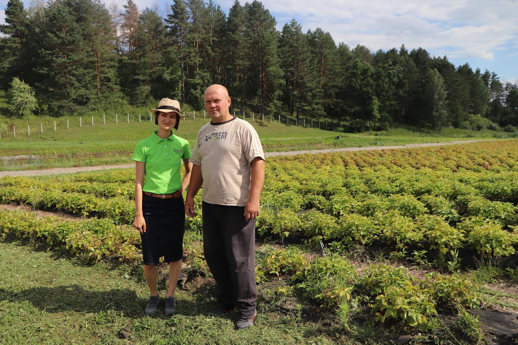 лига агро ферма органическая