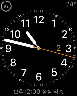 apple watch clock calendar