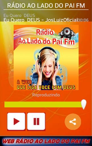 RÁDIO AO LADO DO PAI FM