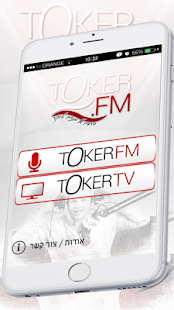 Toker FM- screenshot thumbnail