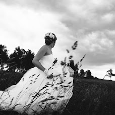Wedding photographer Evgeniy Danilov (newday). Photo of 27.06.2016