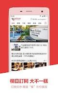 Screenshot of 世界日報