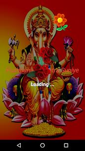 Pushpanjali Mantra Suniye 2.0.0 Android Mod + APK + Data 1