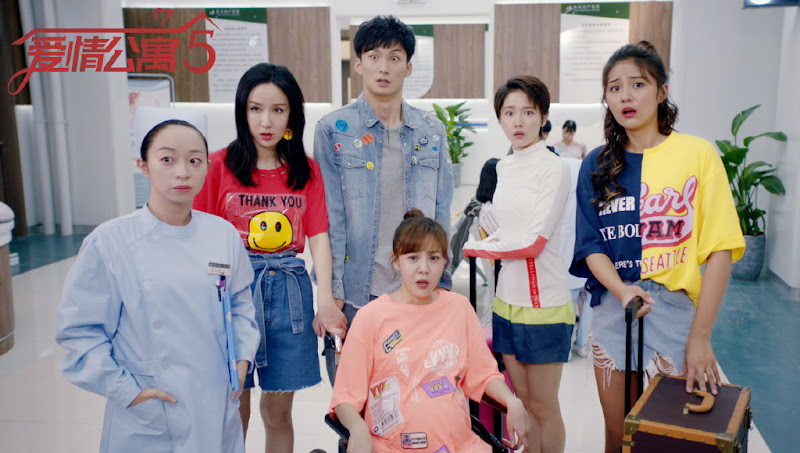 iPartment 5 China Web Drama