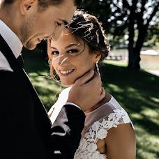 Wedding photographer Aleksandr Lushin (lushin). Photo of 24.08.2018