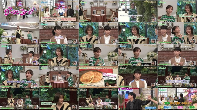 200310 (720p) グータンヌーボ2 (玉城ティナ×松田ゆう姫×田中みな実)