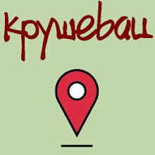 Krusevac Info Download on Windows