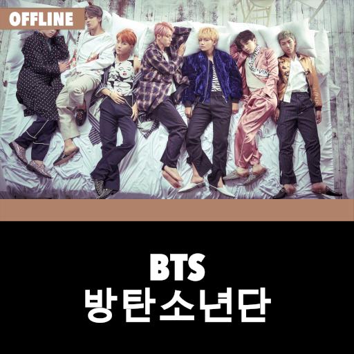 BTS Offline - KPop - Apps on Google Play