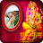 Ganesh Chaturthi Photo Frame : Ganesh Photo Frame 1.0.0 Apk