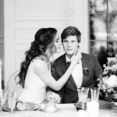 Nhiếp ảnh gia ảnh cưới Elena Gladkikh (EGladkikh). Ảnh của 10.03.2019