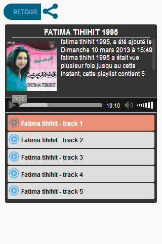 music amazigh souss mp3 gratuit 2013